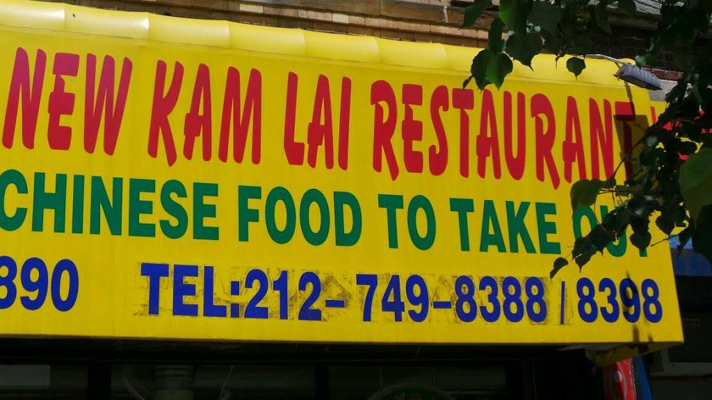 New Kam Lai | restaurant | 890 Amsterdam Ave, New York, NY 10025, USA | 2127498388 OR +1 212-749-8388