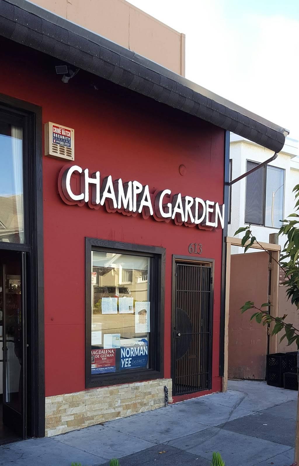 Champa Garden Restaurant 613 Faxon Ave San Francisco Ca 94112 Usa
