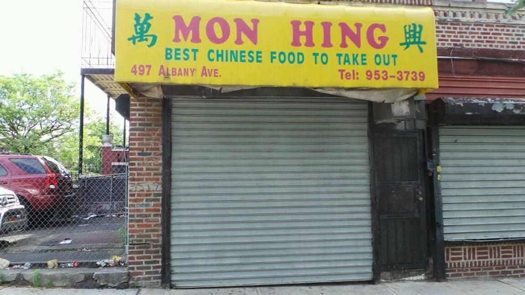 Mon Hing   restaurant   497 Albany Ave, Brooklyn, NY 11203, USA   7189533739 OR +1 718-953-3739
