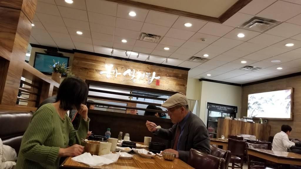 Bonga Solungtang 본가설렁탕 | restaurant | 131 W Central Blvd, Palisades Park, NJ 07650, USA | 2014824590 OR +1 201-482-4590