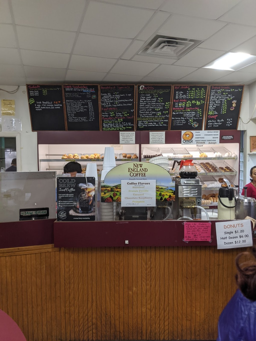 Twin Donuts | bakery | 501 Cambridge St, Allston, MA 02134, USA | 6172549421 OR +1 617-254-9421
