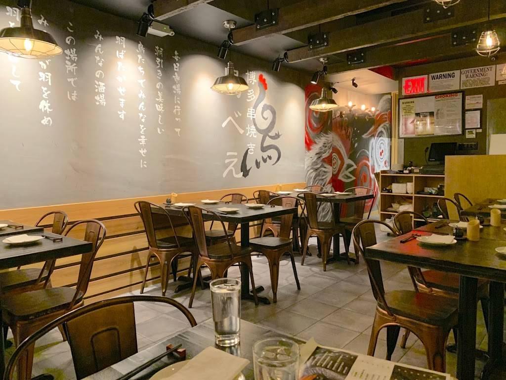 TORIBEI Brooklyn | restaurant | 276 5th Ave, Brooklyn, NY 11215, USA | 7188324554 OR +1 718-832-4554