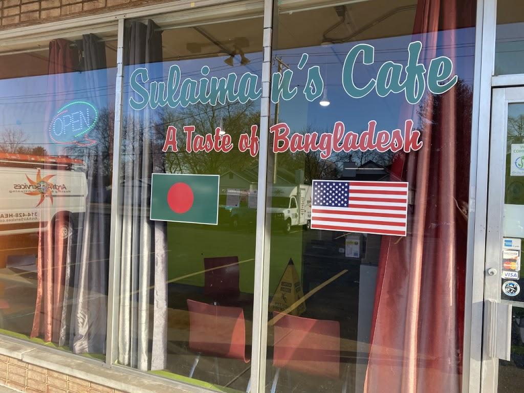 Sulaimans Cafe   restaurant   3578 Adie Rd, St Ann, MO 63074, USA   3144753591 OR +1 314-475-3591