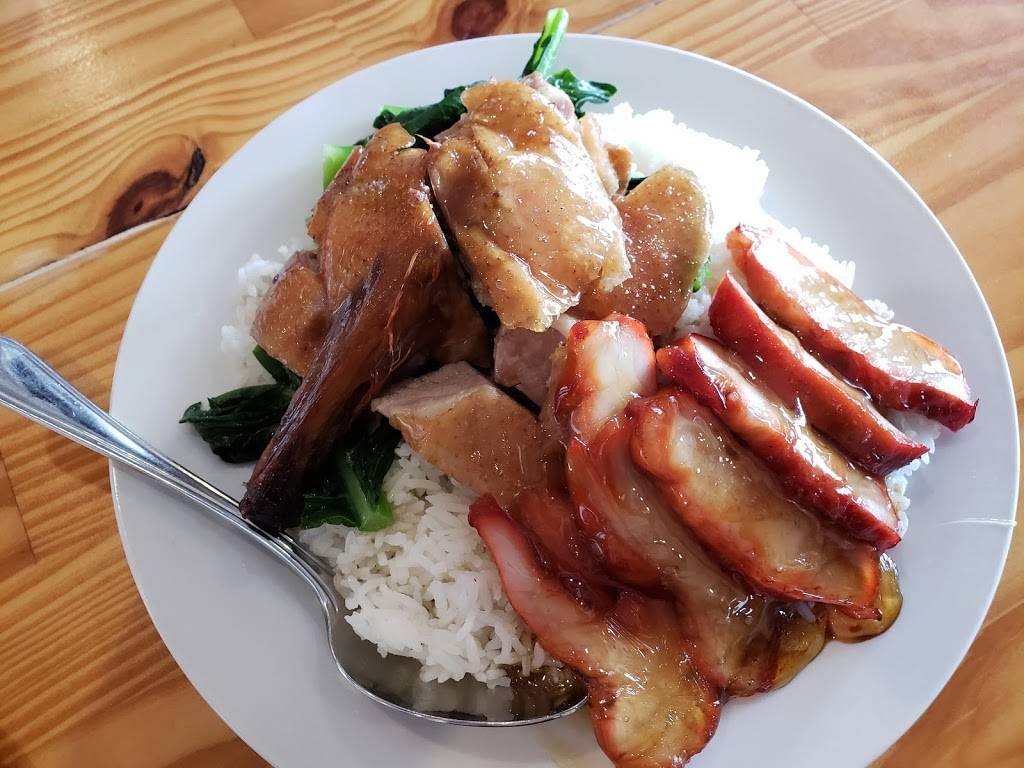 Peter S Kitchen China Bistro Restaurant 3922 E Colonial Dr Orlando Fl 32803 Usa