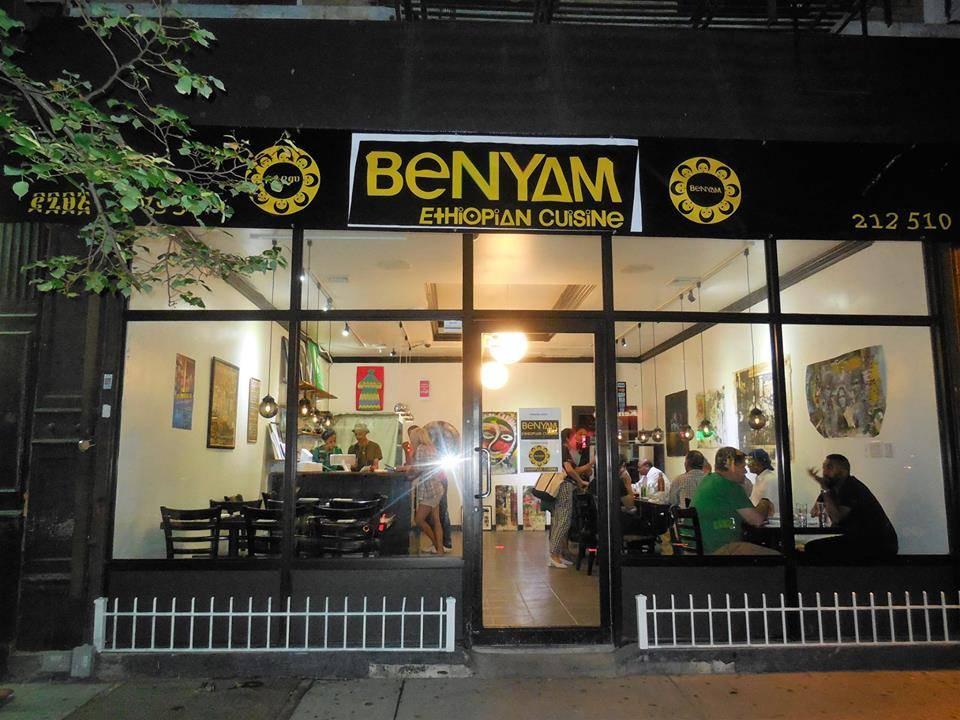 Benyam   restaurant   2795 Frederick Douglass Blvd, New York, NY 10039, USA   2125107353 OR +1 212-510-7353