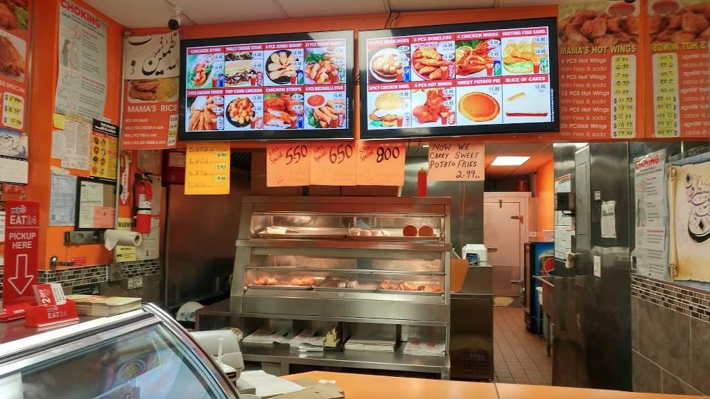 Mamas Grill | restaurant | 2265 1st Avenue, New York, NY 10035, USA | 9176393475 OR +1 917-639-3475