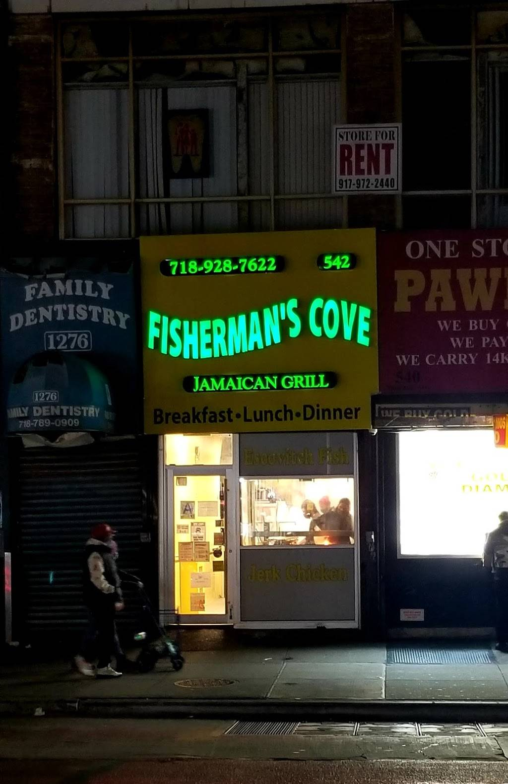 Fishermans Cove | restaurant | 542 Nostrand Ave., Brooklyn, NY 11216, USA | 9179052915 OR +1 917-905-2915