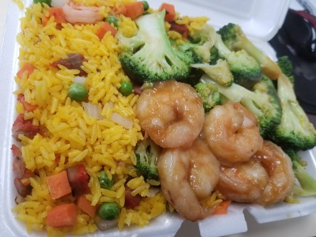 New Chinese Fried Chicken | meal takeaway | 1312 Lafayette Ave, Bronx, NY 10474, USA | 7188422854 OR +1 718-842-2854