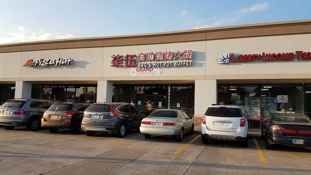75 BBQ and Hot Pot Buffet 休斯顿火锅烧烤自助餐   restaurant   8880 Bellaire Blvd Ste C, Houston, TX 77036, USA   8327429875 OR +1 832-742-9875