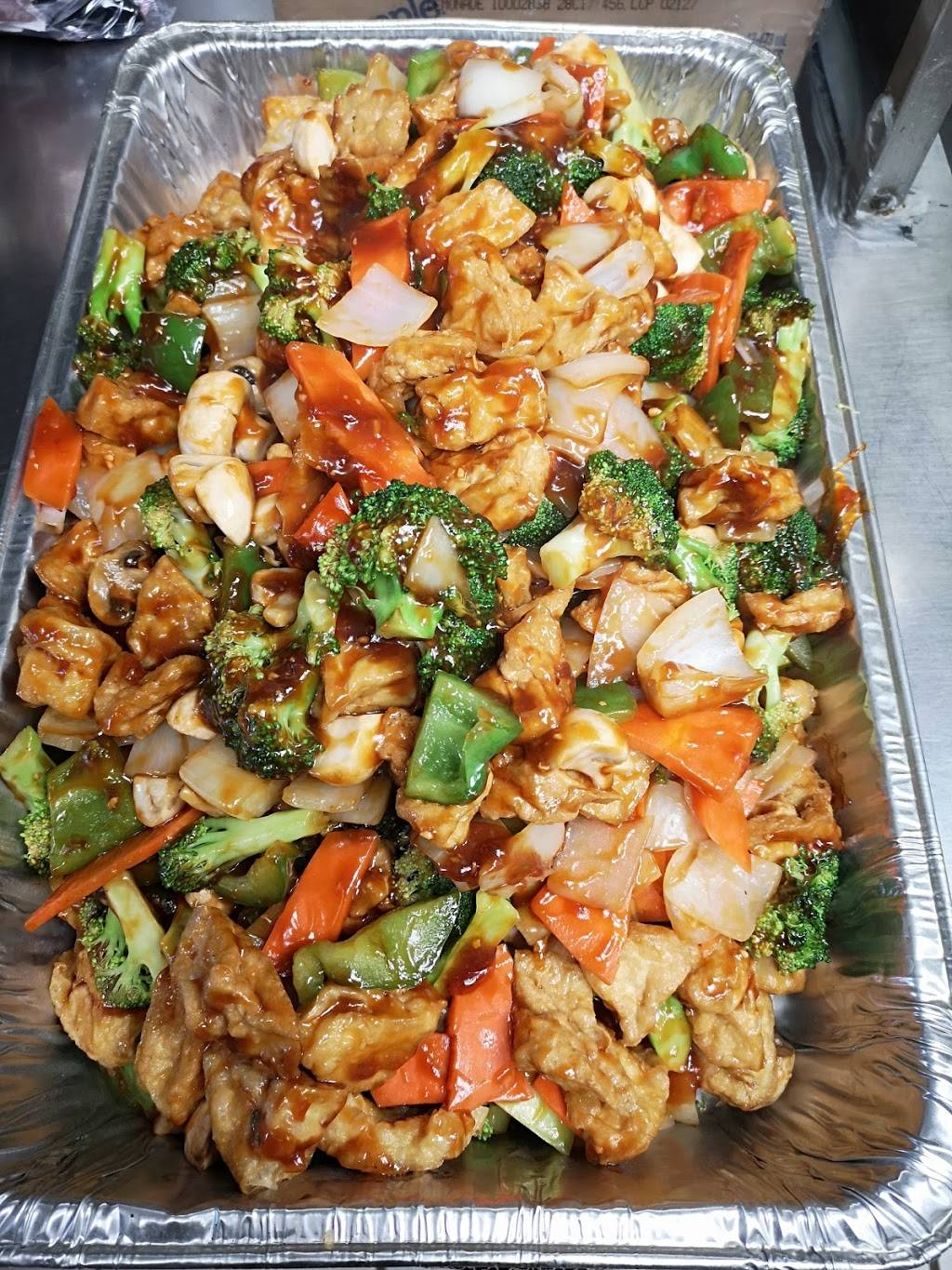 Asian Express | meal delivery | 250 Wincott Dr #3, Etobicoke, ON M9R 2R5, Canada | 4162426688 OR +1 416-242-6688