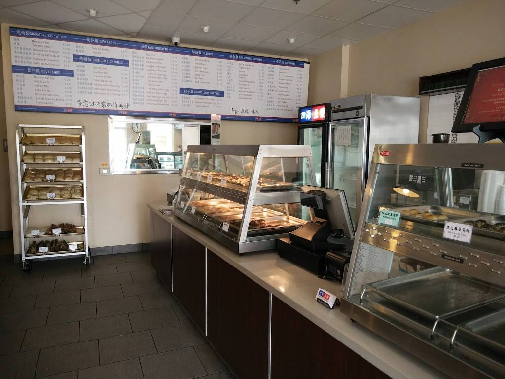 Four Sea | restaurant | 713 W Duarte Rd Suite A, Arcadia, CA 91007, USA | 6263488519 OR +1 626-348-8519