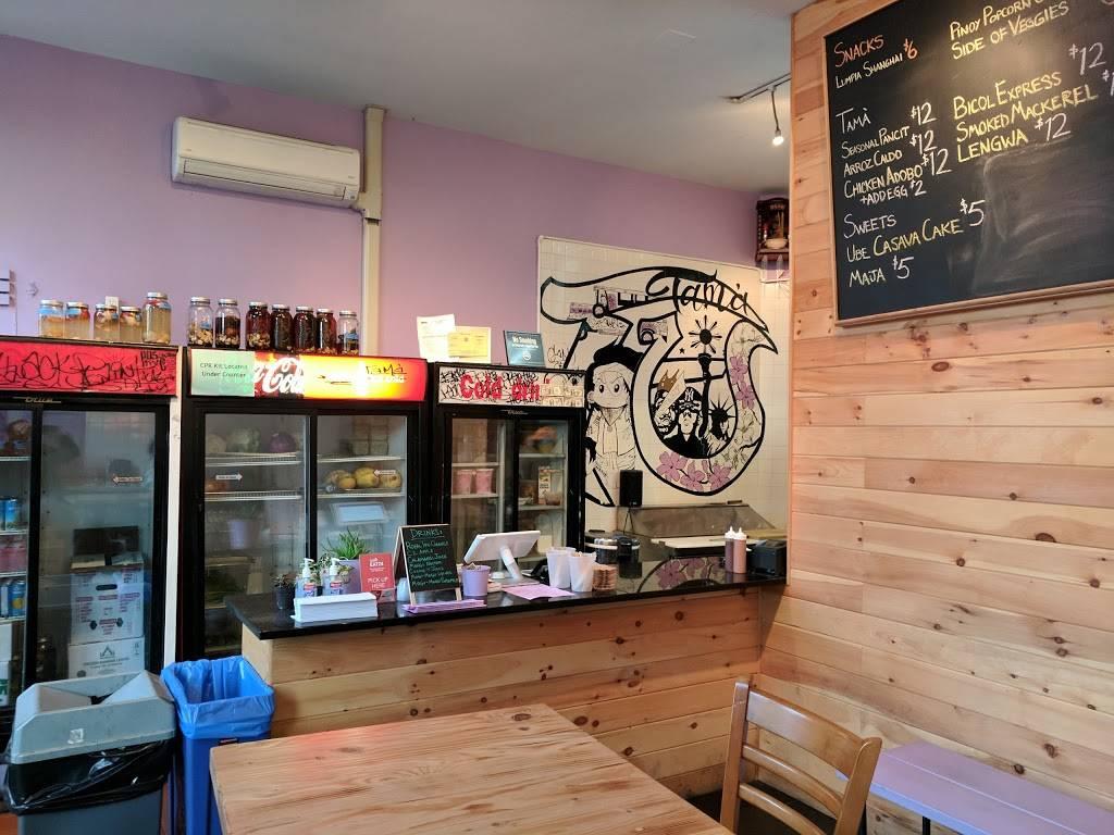 Tama | restaurant | 147 Lewis Ave, Brooklyn, NY 11221, USA