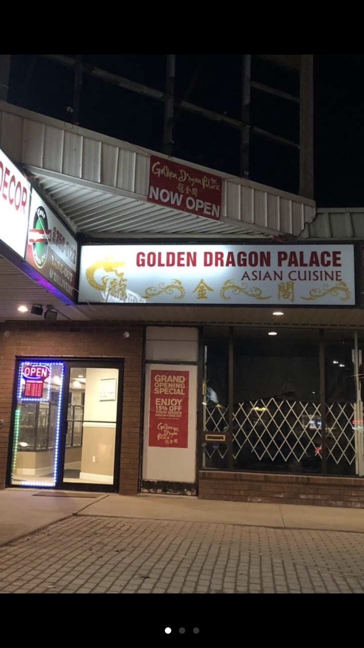 Golden Dragon Palace | restaurant | 7000 McLeod Rd, Niagara Falls, ON L2G 7K3, Canada | 9053568668 OR +1 905-356-8668