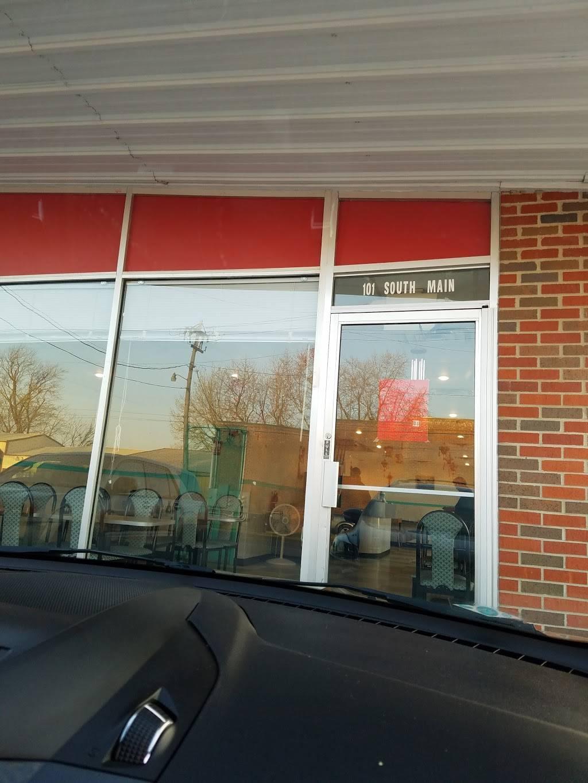New China | restaurant | 104 W Broadway #7710, Ashland, MO 65010, USA | 5736575511 OR +1 573-657-5511