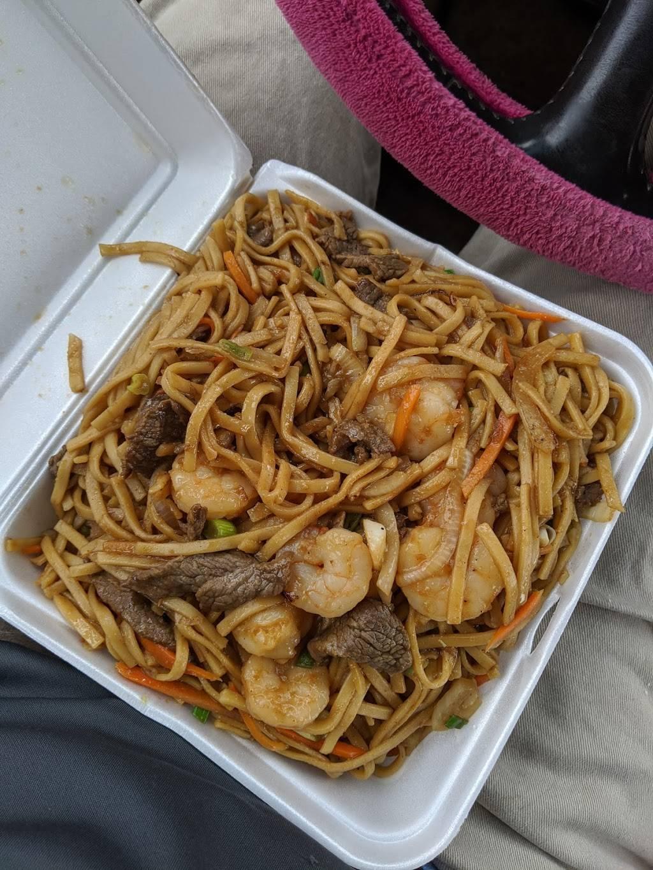 Chinese Kitchen Restaurant | restaurant | 1731 W Main St, Ville Platte, LA 70586, USA | 3373630635 OR +1 337-363-0635