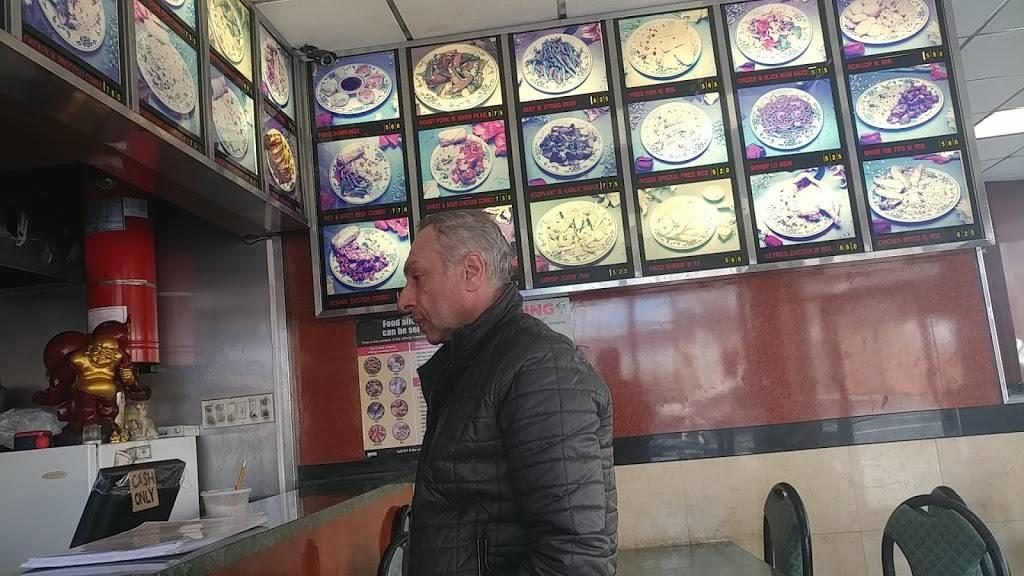 China City | restaurant | 234 Kings Hwy, Brooklyn, NY 11223, USA | 7187144272 OR +1 718-714-4272