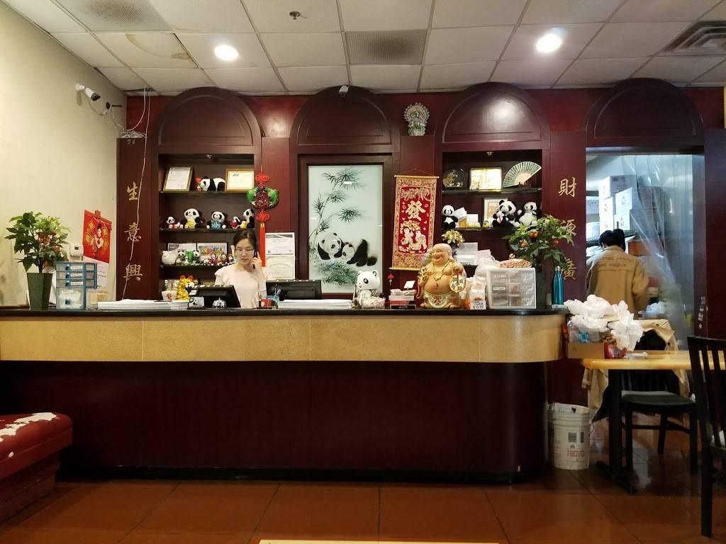 Panda House   restaurant   229 N Maple Rd, Ann Arbor, MI 48103, USA   7346621818 OR +1 734-662-1818