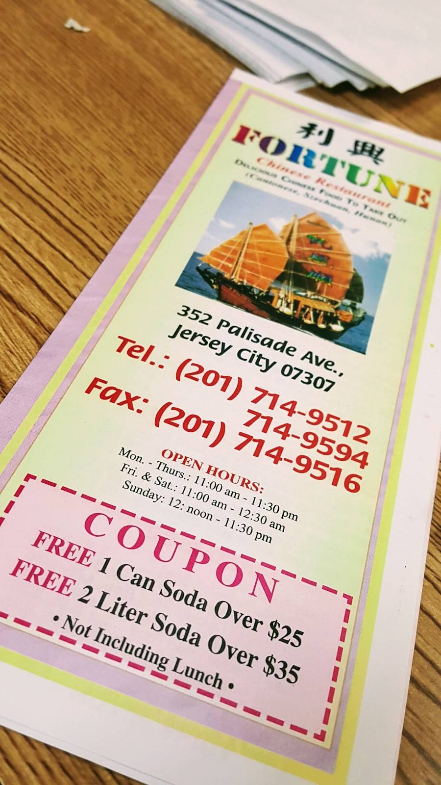 Fortune | restaurant | 352 Palisade Ave A, Jersey City, NJ 07307, USA | 2017149512 OR +1 201-714-9512