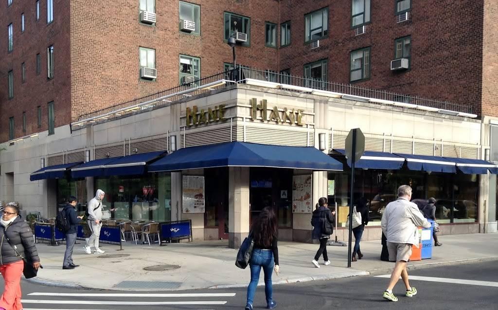 Hane Sushi | restaurant | 346 1st Avenue, New York, NY 10009, USA | 2125989889 OR +1 212-598-9889