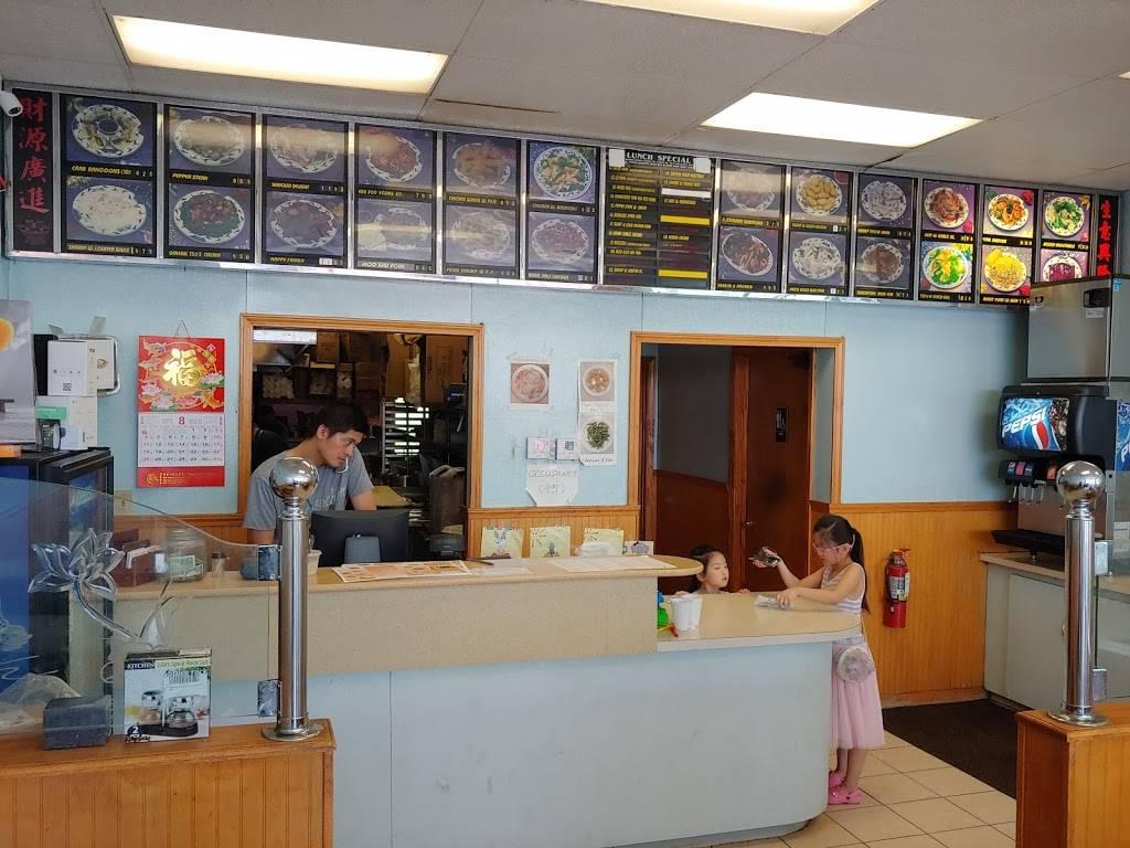 Ming Garden | restaurant | 4311 NE Chouteau Trafficway, Kansas City, MO 64117, USA | 8164522151 OR +1 816-452-2151