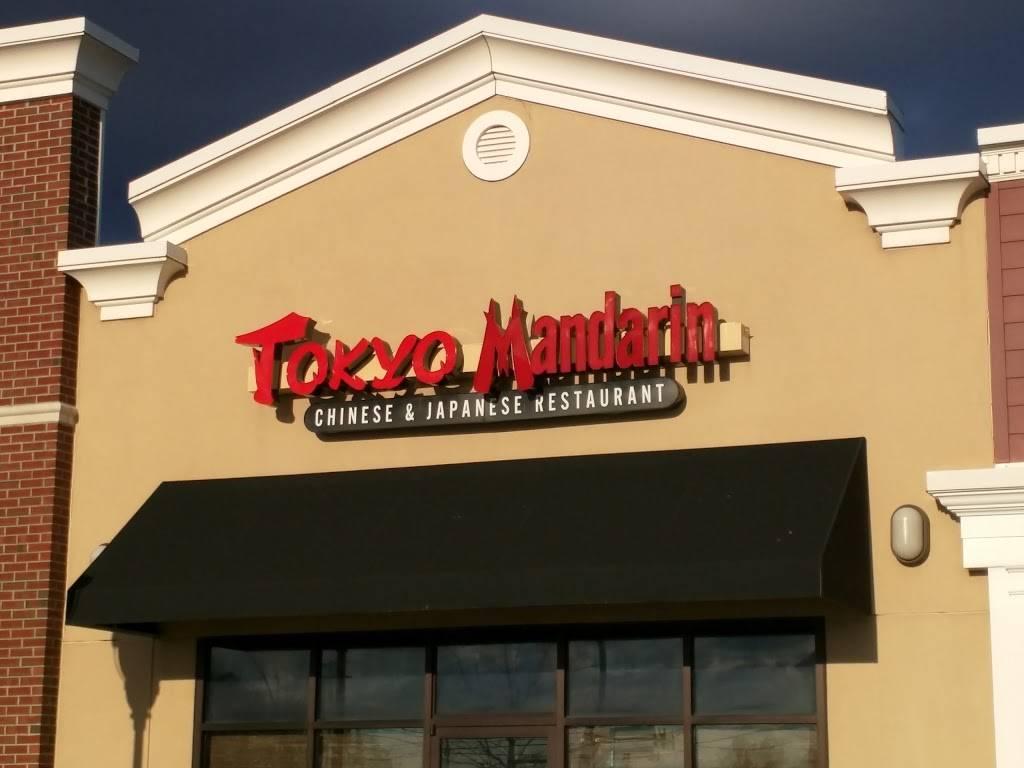 Tokyo Mandarin | restaurant | 141 Bridgeton Pike, Mullica Hill, NJ 08062, USA | 8562238639 OR +1 856-223-8639