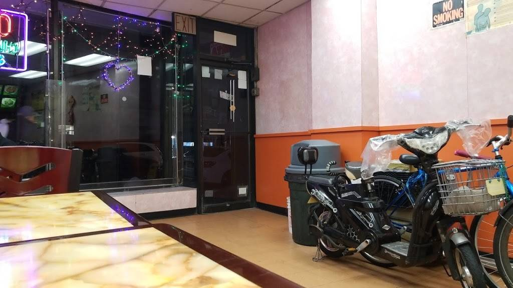 Lu Peking House | meal takeaway | 3408 Fulton St, Brooklyn, NY 11208, USA | 7188275016 OR +1 718-827-5016