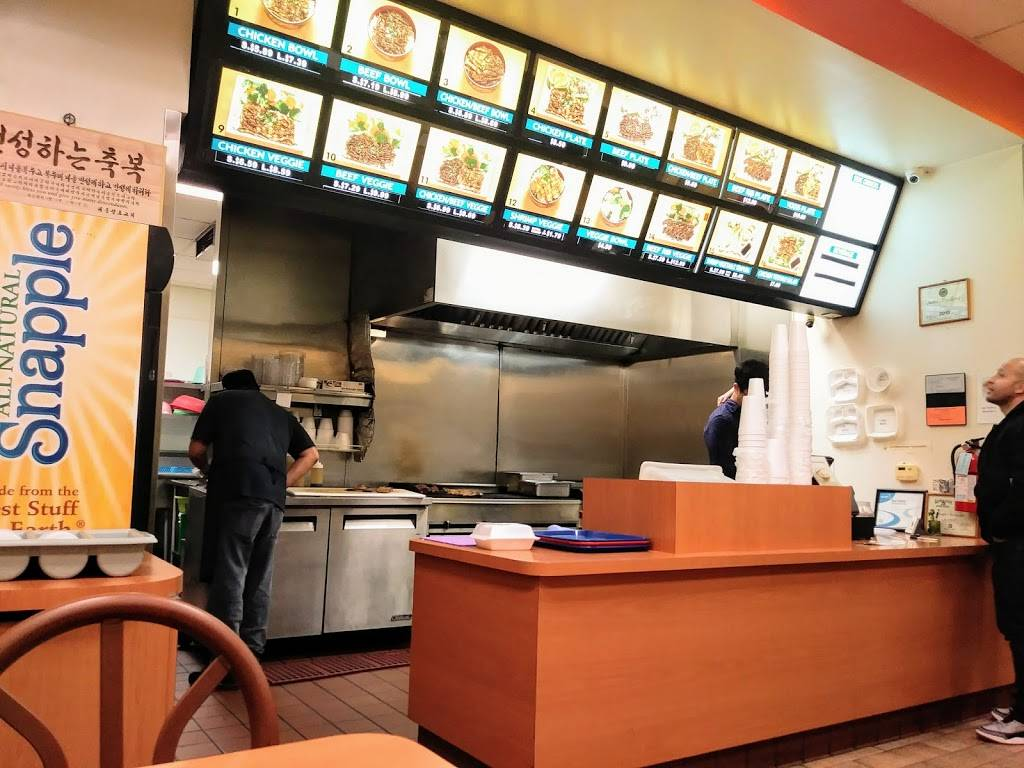Yogis Teriyaki   restaurant   3300, 11001 Chapman Ave # C, Garden Grove, CA 92840, USA   7146369600 OR +1 714-636-9600