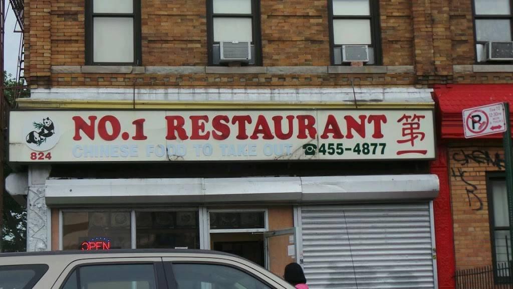 Number One | restaurant | 824 Knickerbocker Ave, Brooklyn, NY 11207, USA | 7184554877 OR +1 718-455-4877