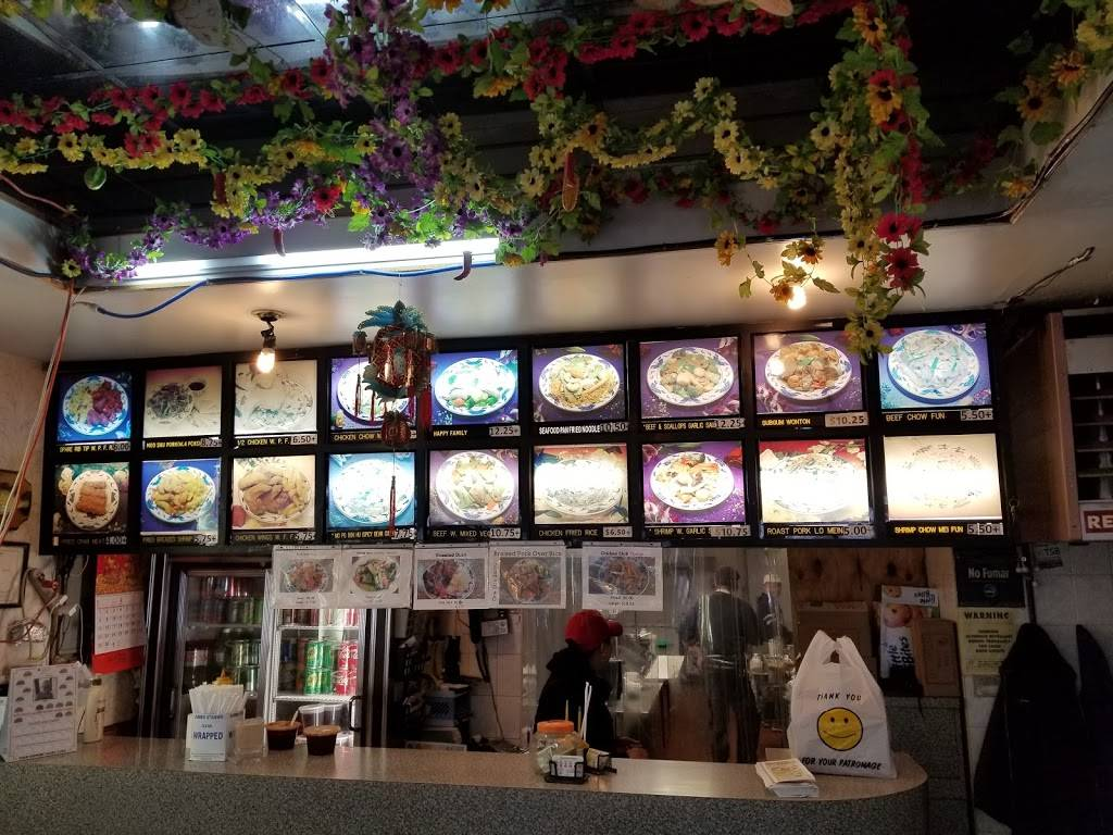 Woodside Kitchen | meal delivery | 76-10 Woodside Ave, Flushing, NY 11373, USA | 7188983570 OR +1 718-898-3570