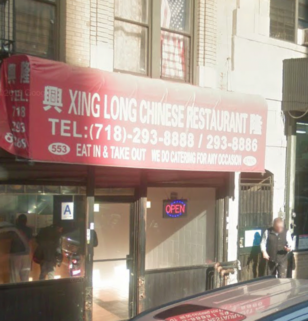 Xinglong Chinese Restaurant Meal Delivery 553e 169th St Bronx Ny 10456 Usa