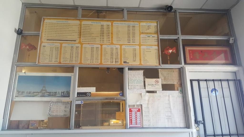 Yan Wu House Chop Suey | restaurant | 5970 Delmar Blvd, St. Louis, MO 63112, USA | 3147271917 OR +1 314-727-1917