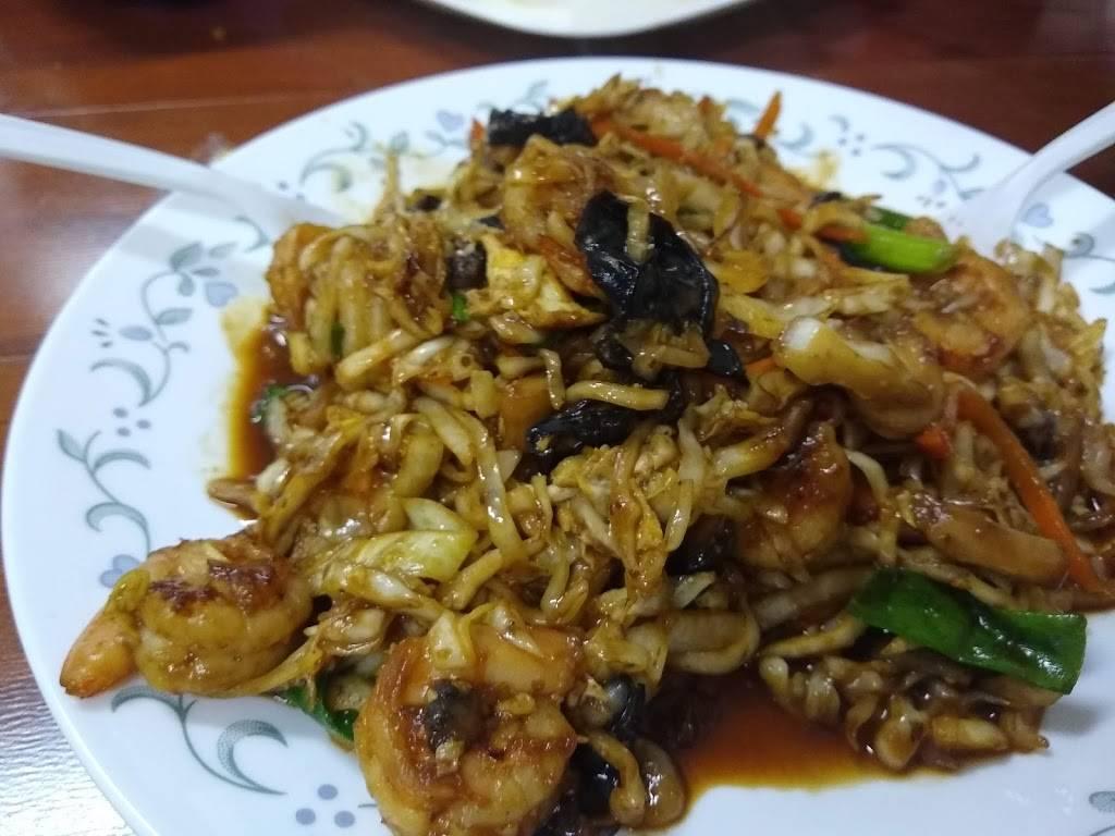 China City Restaurant | restaurant | Naples, NY 14512, USA | 5853746653 OR +1 585-374-6653