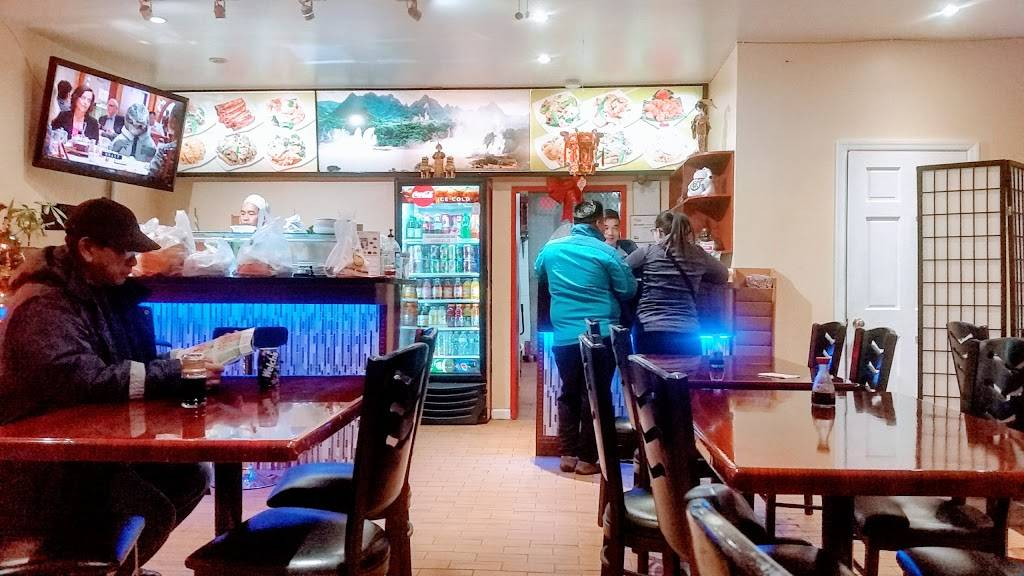Aji Asian Cuisine | restaurant | 141 Front St, Secaucus, NJ 07094, USA | 2018638868 OR +1 201-863-8868
