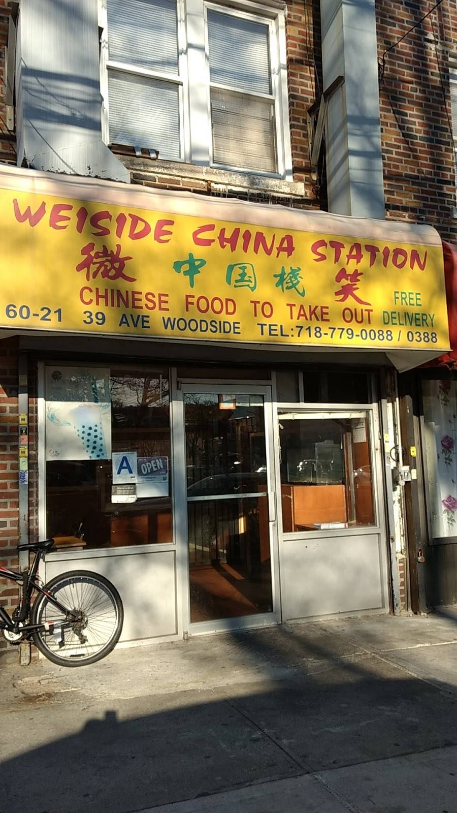 Weiside China Station | restaurant | 60-21 39th Ave, Woodside, NY 11377, USA | 7187790088 OR +1 718-779-0088