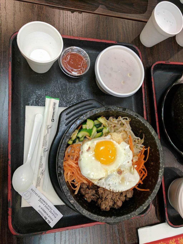 Ma Ma House | restaurant | 100 E Algonquin Rd, Arlington Heights, IL 60005, USA | 8476909886 OR +1 847-690-9886