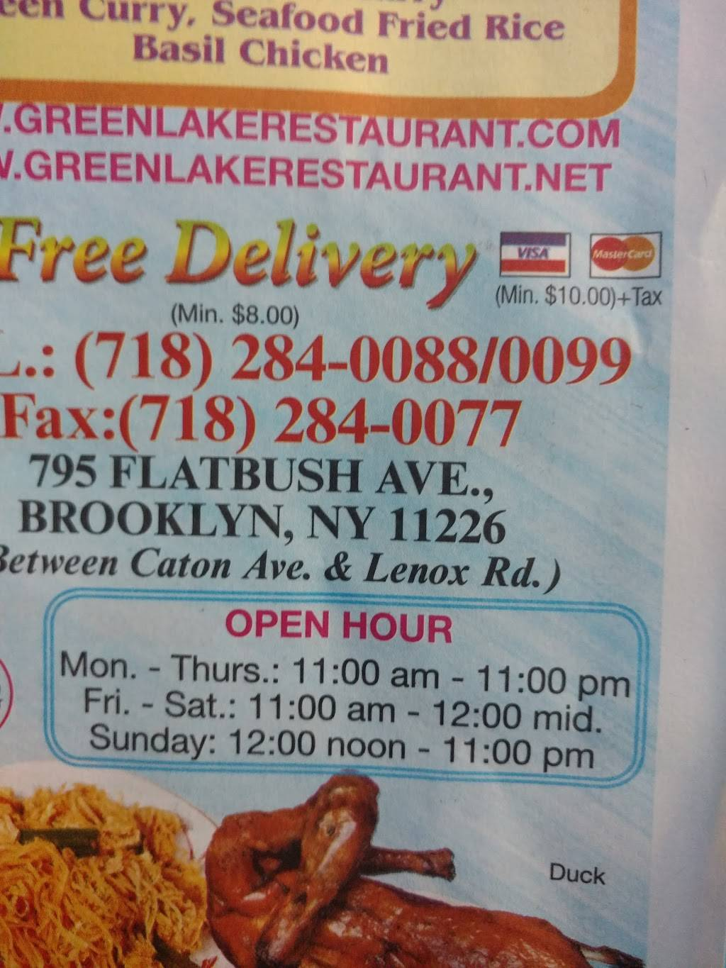 Green Lake   meal delivery   1903, 795 Flatbush Ave, Brooklyn, NY 11226, USA   7182840088 OR +1 718-284-0088