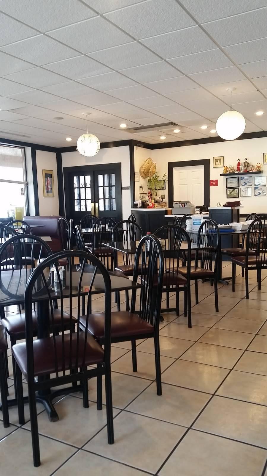 Kimono - Restaurant | 825 S Main St, Kernersville, NC 27284, USA