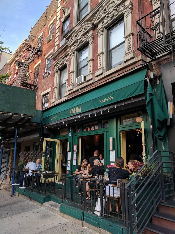 Kafana   restaurant   116 Avenue C, New York, NY 10009, USA   2123538000 OR +1 212-353-8000