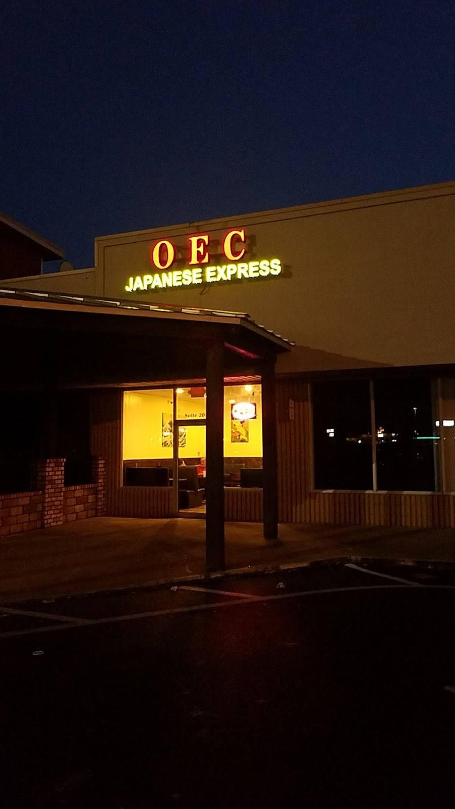 OEC Japanese Express   restaurant   1201 US 49, Richland, MS 39218, USA   6019332488 OR +1 601-933-2488