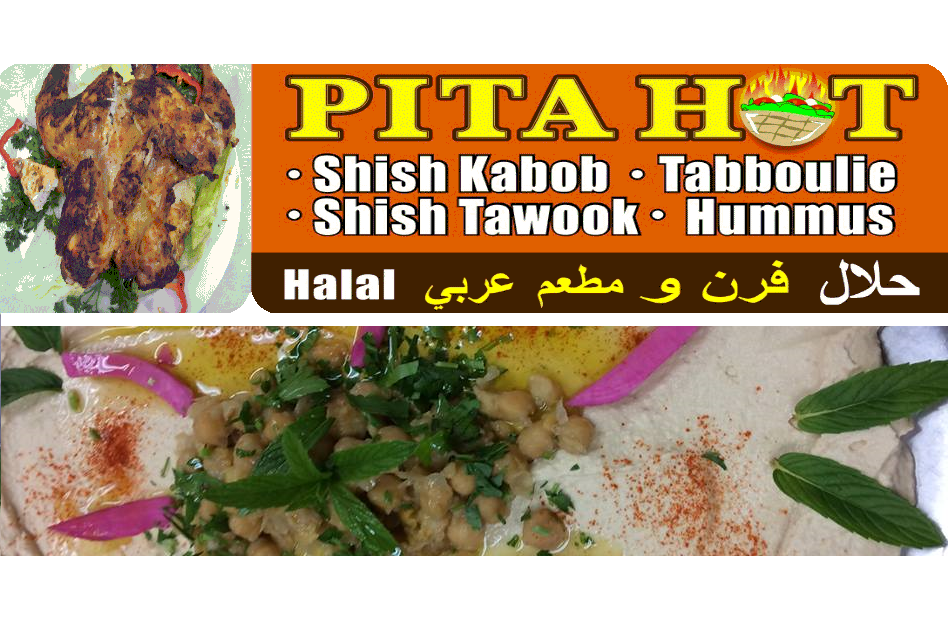 Pita Hut | restaurant | 149 Hespeler Rd #2, Cambridge, ON N1R 3G9, Canada | 5196247482 OR +1 519-624-7482