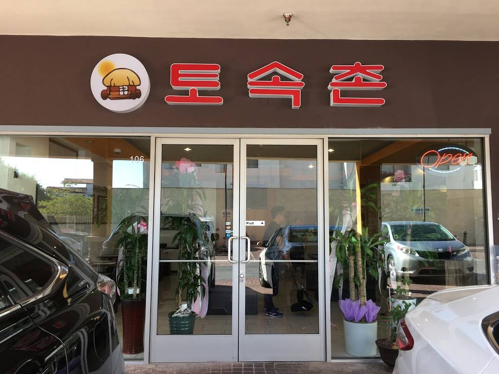 To Soc Chon   restaurant   356 S Western Ave #106, Los Angeles, CA 90020, USA   2133880022 OR +1 213-388-0022