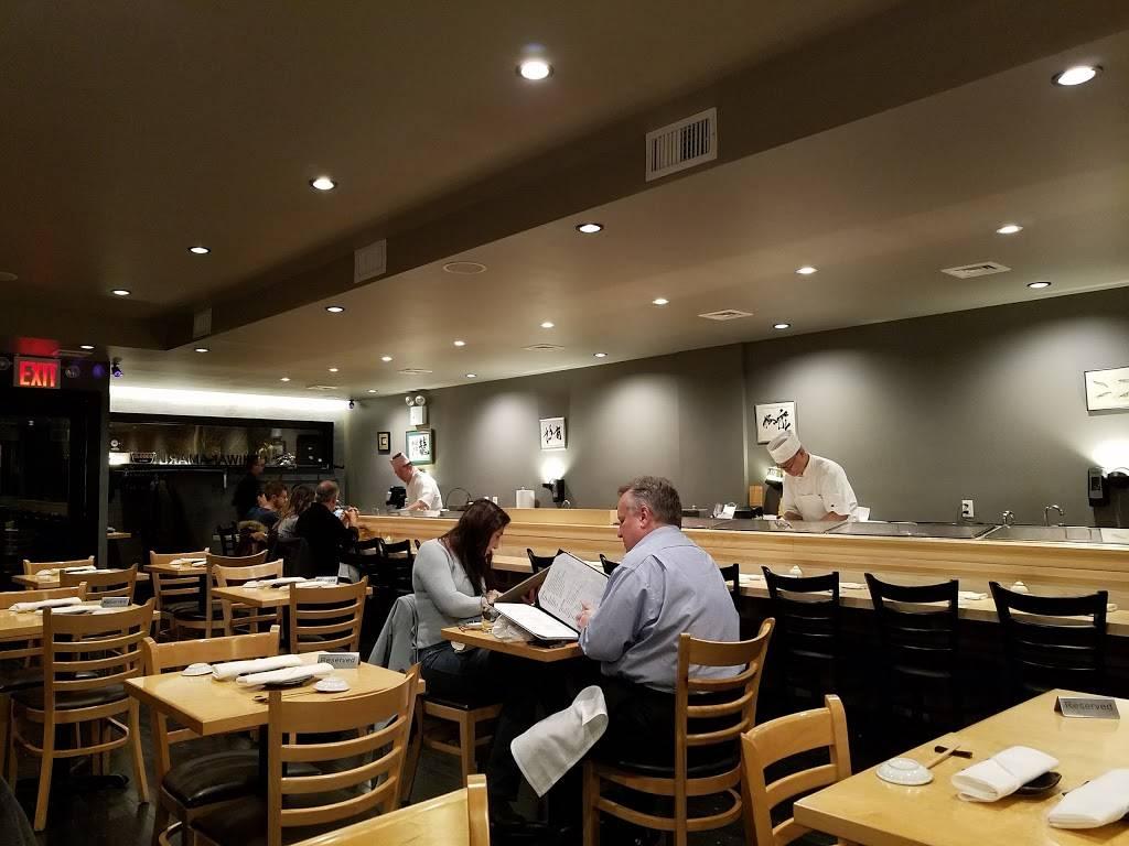 USHIWAKAMARU | restaurant | 362 W 23rd St, New York, NY 10011, USA | 9176393940 OR +1 917-639-3940
