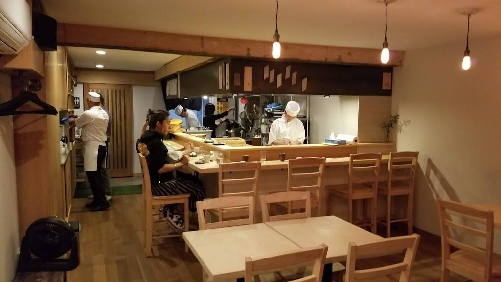 Uotora   restaurant   1075 Bergen St, Brooklyn, NY 11216, USA   7185130724 OR +1 718-513-0724