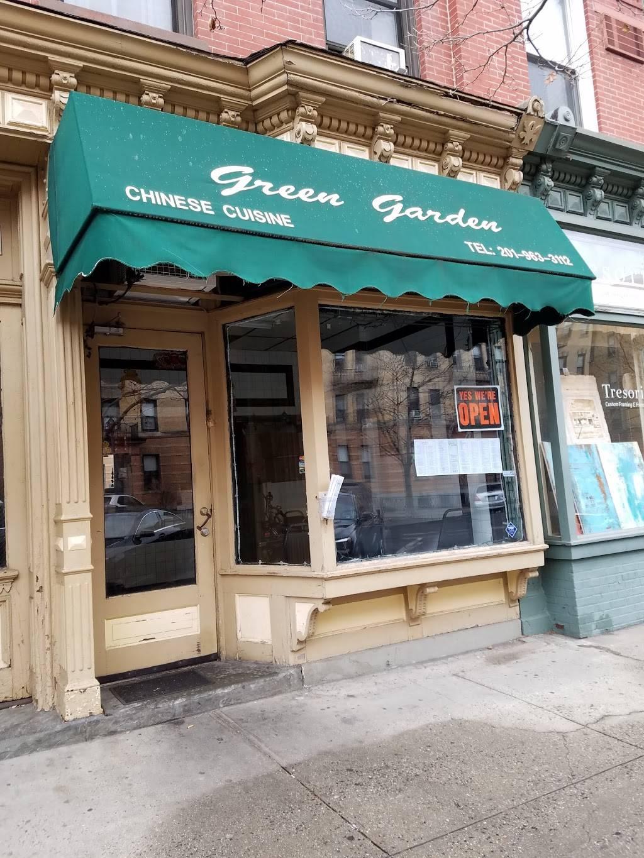 Green Garden | restaurant | 1202 Washington St, Hoboken, NJ 07030, USA | 2019633112 OR +1 201-963-3112