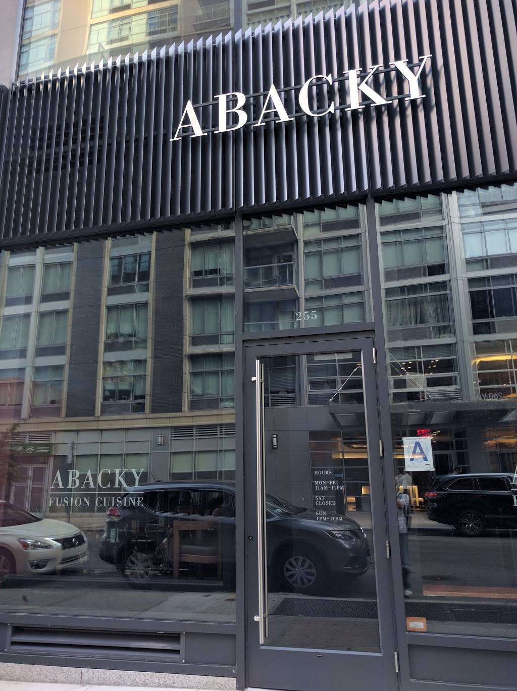 Abacky | restaurant | 255 W 26th St, New York, NY 10001, USA | 2129293848 OR +1 212-929-3848