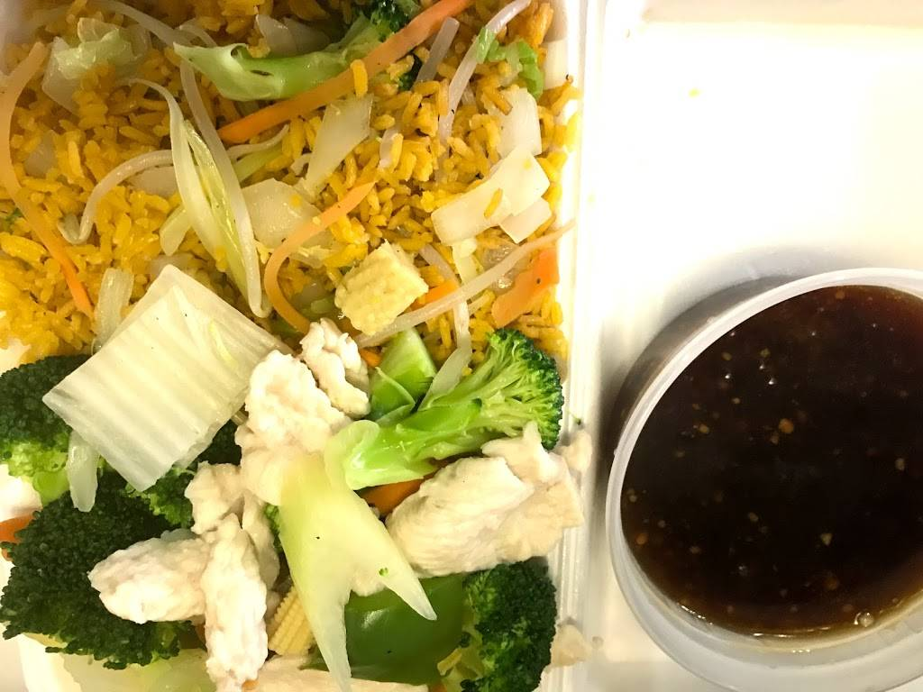 No.1 Great Wall | meal takeaway | 500A Ocean Ave, Jersey City, NJ 07305, USA | 2013323112 OR +1 201-332-3112