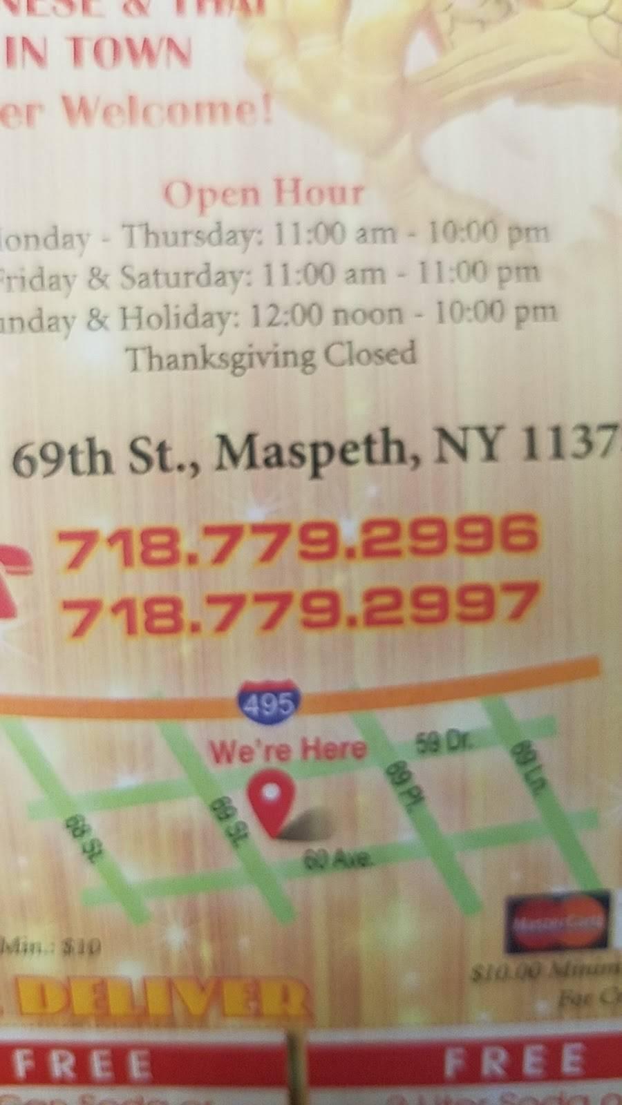Zhen Good Taste   restaurant   59-61 69th St, Maspeth, NY 11378, USA   7187792996 OR +1 718-779-2996
