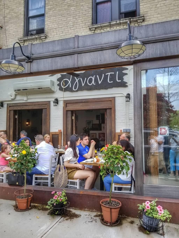 Agnanti | restaurant | 19-06 Ditmars Blvd, Astoria, NY 11105, USA | 7185454554 OR +1 718-545-4554