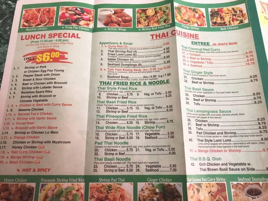 New Sunny | restaurant | 69 Utica Ave, Brooklyn, NY 11213, USA | 7184932211 OR +1 718-493-2211