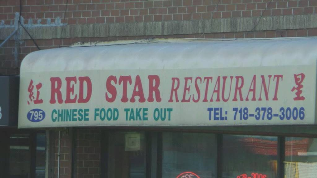 New Red Star | restaurant | 795 Southern Blvd, Bronx, NY 10455, USA | 7183783006 OR +1 718-378-3006